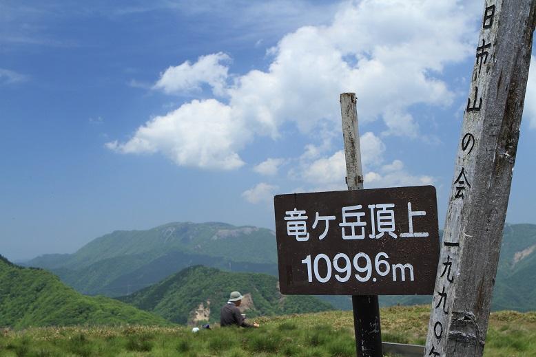竜ヶ岳、39