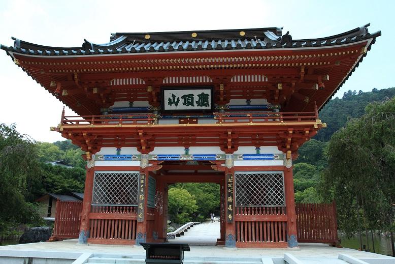勝尾寺、1