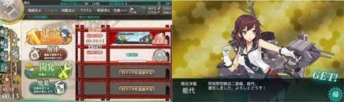 大型艦01