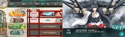 大型艦02