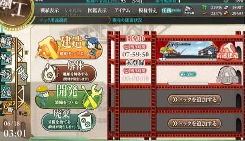 大型艦03