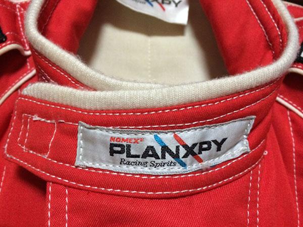 planxpy.jpg