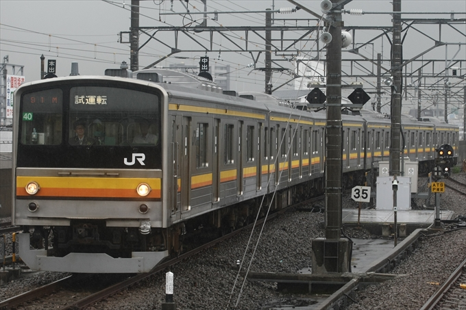351F9105_R - コピー