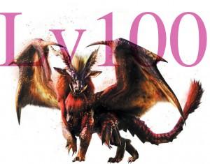 テオ100