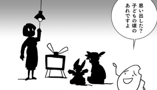 メダロット8 漫画