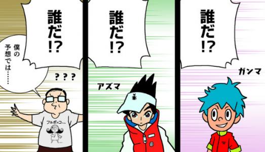 メダロット8 漫画 ガンマ