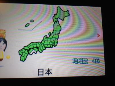 3DS日本地図