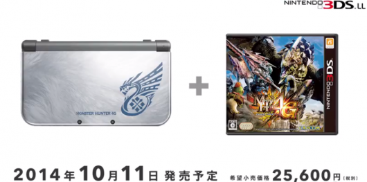 NEW3DSモンハン