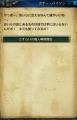 TERA_ScreenShot_20140328_135122.png