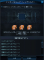 TERA_ScreenShot_20140329_092818.png