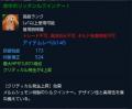 TERA_ScreenShot_20140329_092852.png