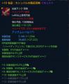 TERA_ScreenShot_20140427_233812.png