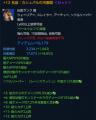 TERA_ScreenShot_20140428_150516.png