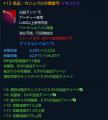TERA_ScreenShot_20140428_151951.png