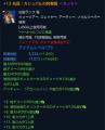 TERA_ScreenShot_20140428_151955.png
