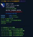 TERA_ScreenShot_20140428_152115.png