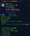 TERA_ScreenShot_20140428_152124.png