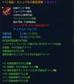 TERA_ScreenShot_20140429_064645.png