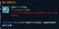TERA_ScreenShot_20140505_213247.png