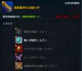 TERA_ScreenShot_20140505_213259.png