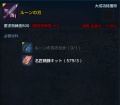 TERA_ScreenShot_20140505_213420.png