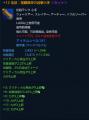 TERA_ScreenShot_20140512_002340.png