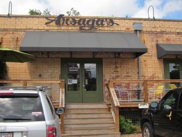 旧駅舎を利用したお店 / Arsaga's Depot & Deluxe Burger-2, 2014-4-25