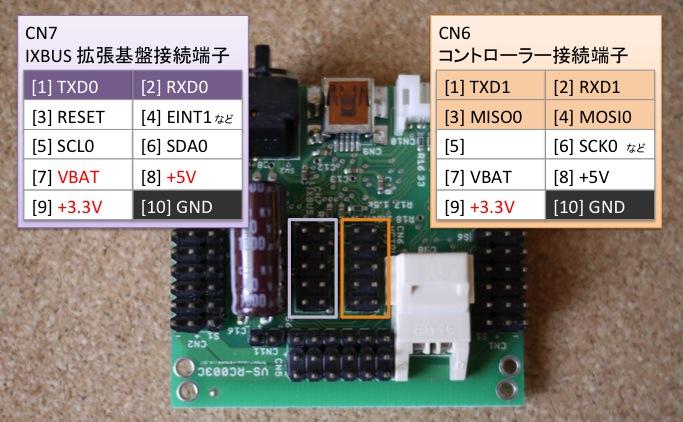 th_VSRCボード
