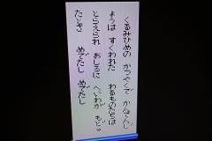 th_P1090420.jpg