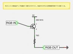 th_PCE_RGB.jpg