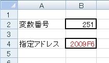 vs_rc_henkan.jpg