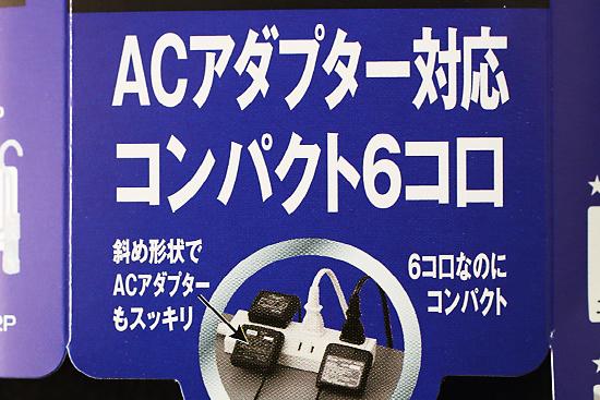 2014_0226_02.jpg