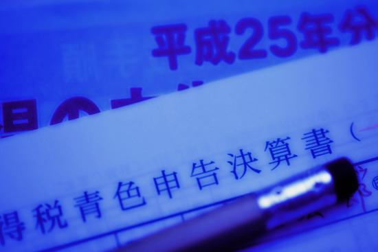 2014_0310_02.jpg