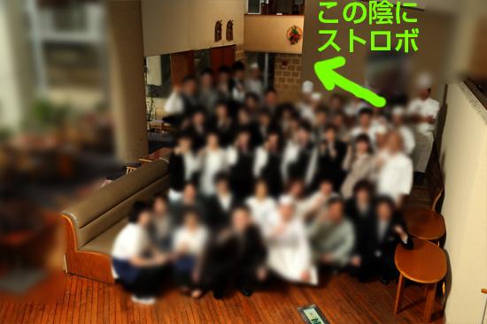 2014_0314_05.jpg