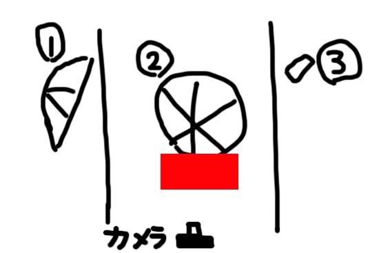 2014_0324_09.jpg