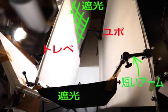 2014_0408_02.jpg