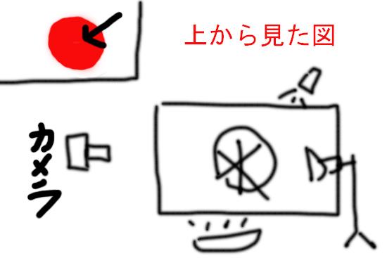 2014_0418_07.jpg