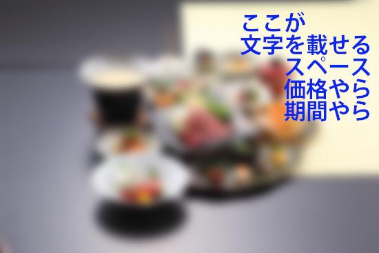 2014_0420_09.jpg