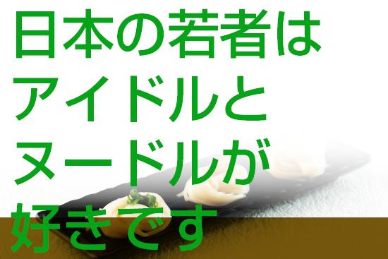 2014_0425_06.jpg