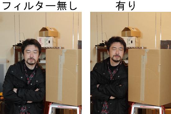 2014_0510_03.jpg