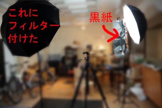 2014_0510_04.jpg