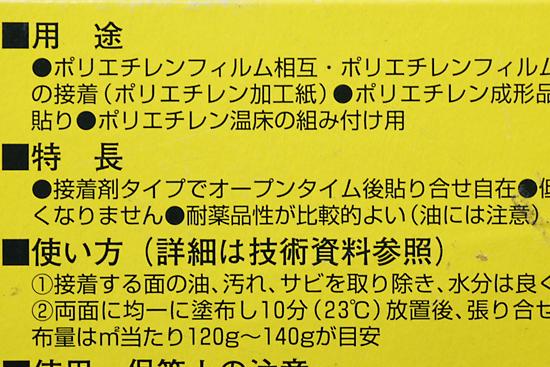 2014_0512st_06.jpg