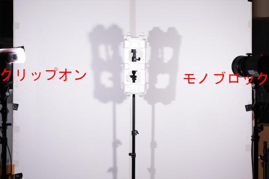 2014_0513_01.jpg