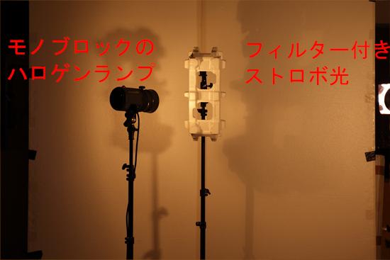 2014_0513_04.jpg