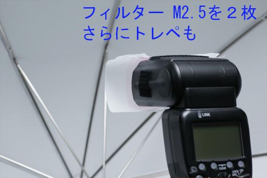 2014_0513_05.jpg