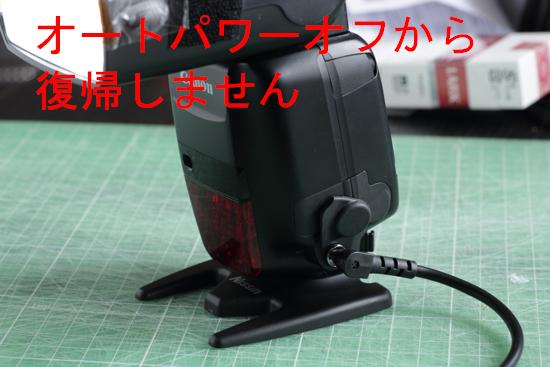 2014_0513_09.jpg