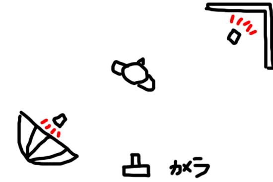 2014_0519_05.jpg