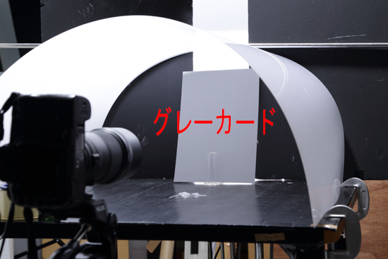 2014_0521_02.jpg