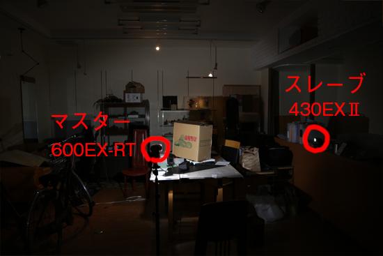 2014_0526_02.jpg