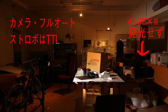 2014_0526_03.jpg